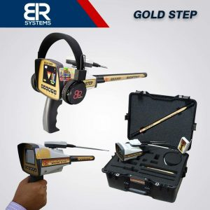 gold-step-device